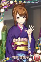 Ishida AyumiSR04