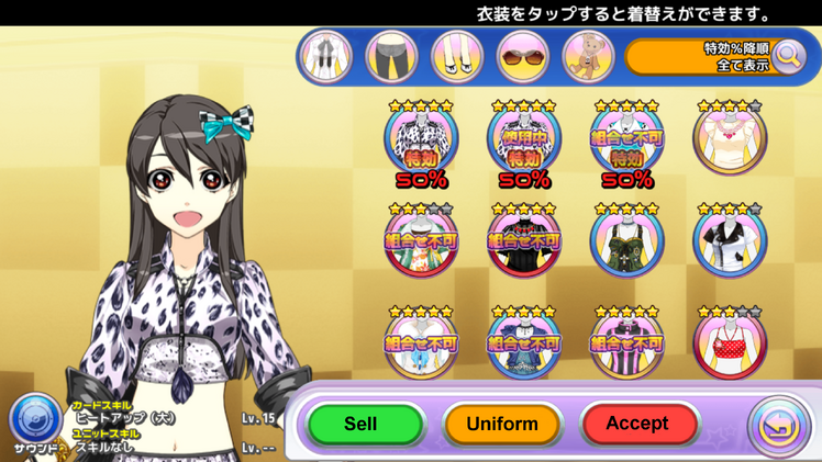 Costumes screen