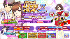 Banner Special February