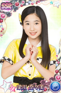 Yanagawa NanamiSSR02