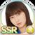 Uemura AkariSSR14 icon