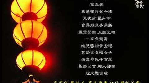 2012年10月12日 (五) 01:15的版本的缩略图