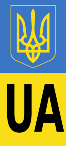 File:Non-EU-section-with-UA-01.png