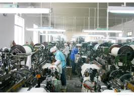 File:Textile Factory.jpg