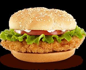 Mcdonalds-Premium-Crispy-Chicken-Classic-Sandwich