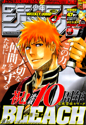 File:Jump Issue 37 2011.png