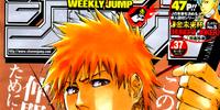 Weekly Shōnen Jump Issue