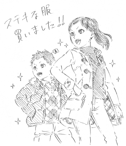 File:The Nurse and her brother.png