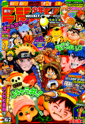 Jump Issue 6-7 2013