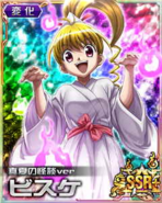 Biscuit - Ghost Story of Midsummer ver Kira Card