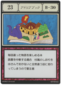 Tome of a Thousand Tales (G.I card) =scan=