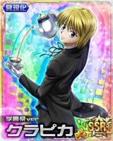HxH Cards - School Festival Ver - Part 2 (3)