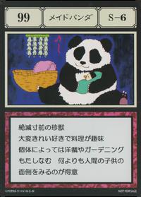 Panda Maid (G.I card) =scan=