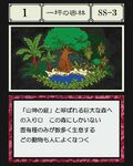Patch of Forest GI Card 1