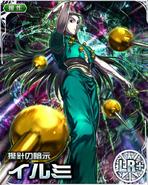 Illumi LR+ Card (3)