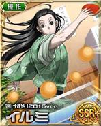 Illumi - Yukemuri 2016 ver Card+