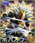 HxH Battle Collection Card (151)