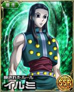 Illumi Card 38