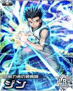 Ging LR+ Card 2