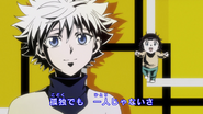 Killua and Alluka in Departure!
