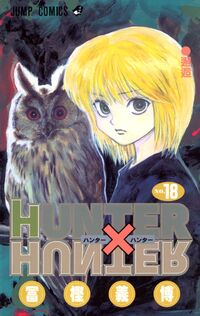 Volume18cover