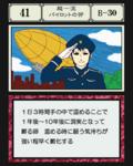 Fledgling Pilot (G.I card) 41
