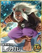 Leol card 02