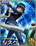 Shizuku Card 123