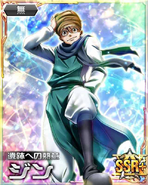 Ging card 01