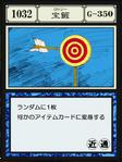 Lottery (G.I card)
