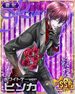 Hisoka - White Day Ver Card