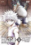 HxH 1999 G.I Final OVA Vol 2