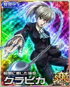 HxH Battle Collection Card (167)