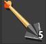 File:Arrow.jpg