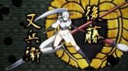 Matabei samurai 1