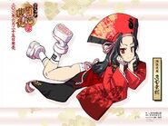 Yukimura WP