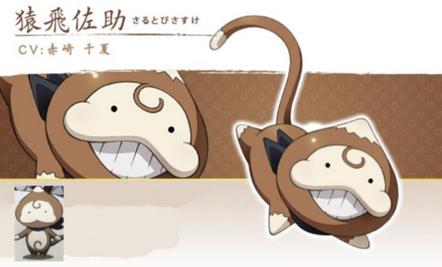 File:Sasuke 2.PNG