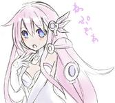 Cute Nepgear
