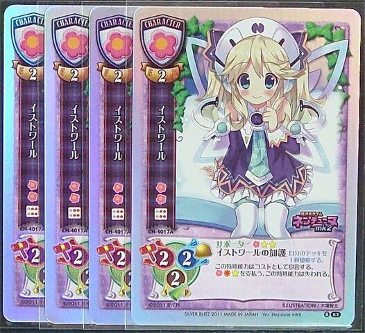 File:Histy Card.jpg