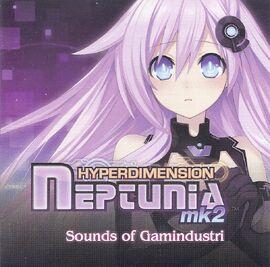 Neptunia Mk2 OST Cover