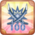 100BattlesRB2