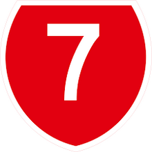 State Road 7 sign
