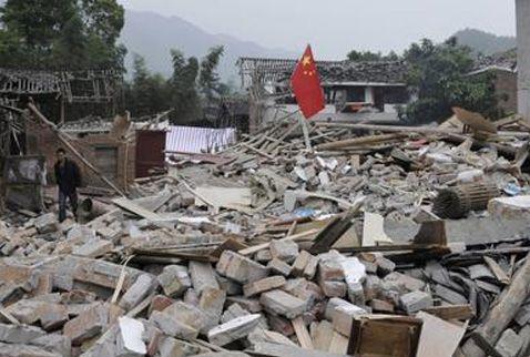 File:Cin-de-deprem-sonrasi-olu-sayisi-artiyor-4859988 7195 o.jpg