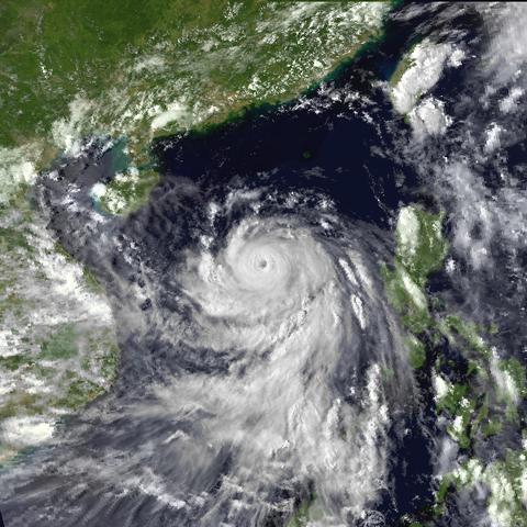 File:Typhoon Ike 4 Sept 1984 0753z.png