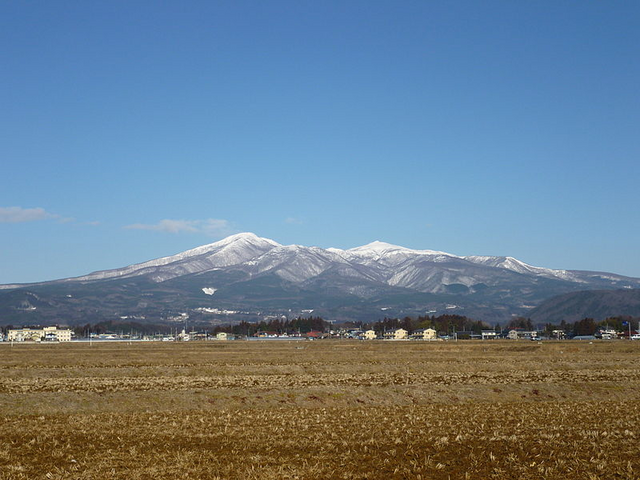 File:Mount Adatara.png