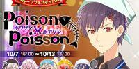 Poison×Poisson