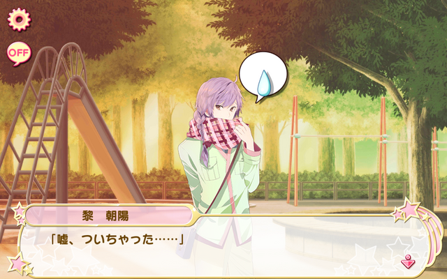 File:Li Chaoyang RR Affection Story 1 (4).png