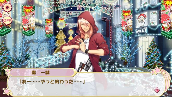 (A special gift) Issei LE affection story 1