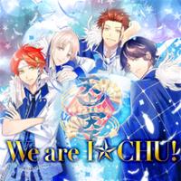 We are ICHU! Tenjyou Tenge