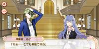 Tsuigeki! Killer Sniper Event Story/Chapter 3